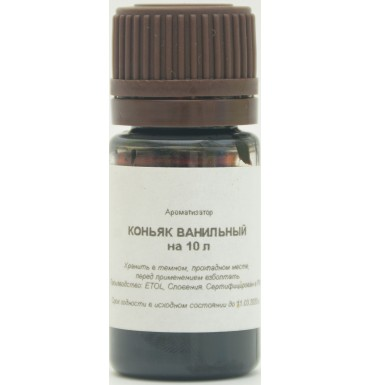 Вкусоароматическая добавка Коньяк ванильный, на 10 л